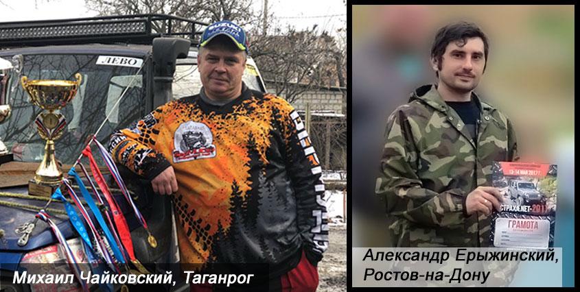 https://ex-roadmedia.ru/images/content/6852/0.jpg