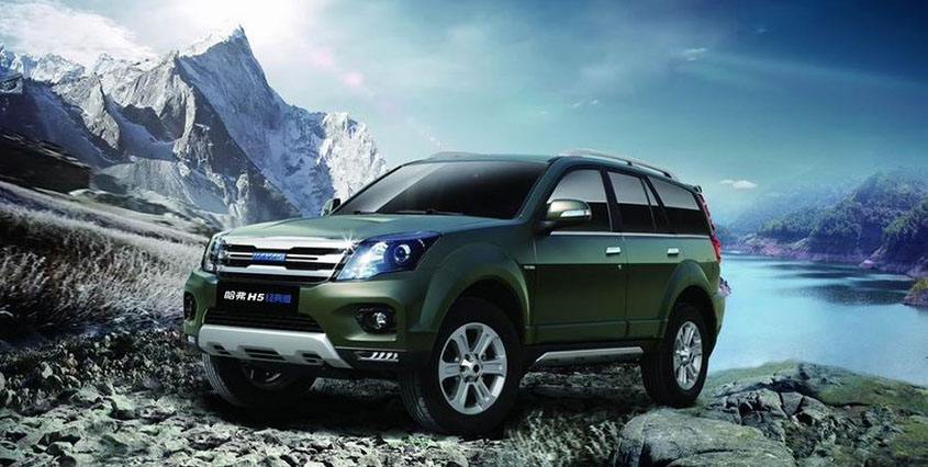 Haval Hover H5