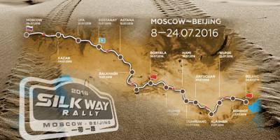 Дневник Silk Way 2016