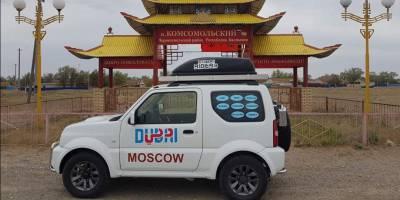 Дубай - Москва - Дубай или 12 000 км на Suzuki Jimny