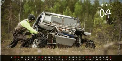 Сформирован календарь всероссийских соревнований по спортивному автотуризму