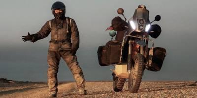 Мотокругосветка Олега Харитонова должна завершиться через 10 дней