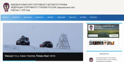 Всех автотуристов приглашают в Москву