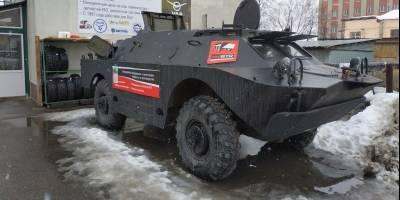 Продается мирный трактор БРДМ-2. Доставят куда скажете