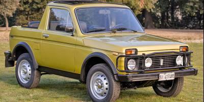 30-летний кабриолет LADA Niva продан на аукционе за 5300$