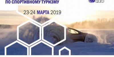 Вологда 4х4 проводит Кубок по автотуризму