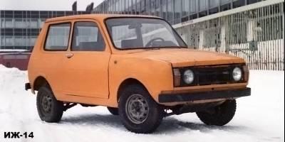 Советский ИЖ-14: Опередивший «Ниву», но проигравший