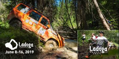 Внедорожный фестиваль Ladoga Trophy 2019 стартует ровно через месяц