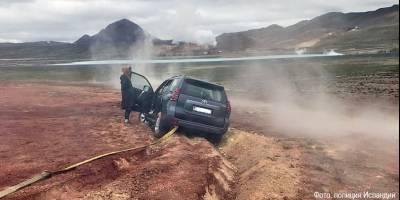 Российский турист разгневал всю Исландию, съехав с дороги и испортив ландшафт