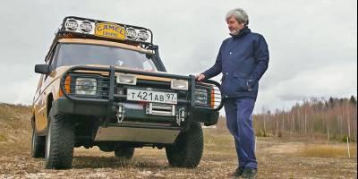 Land Rover нашел в России Dicrovery-«миллионник». Машина оказалась непростой