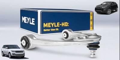Универсальный поперечный рычаг подвески Meyle-HD стал доступен для Range Rover