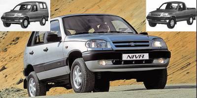 Пикап и фургон на базе Chevrolet Niva были запатентованы, но в свет не вышли