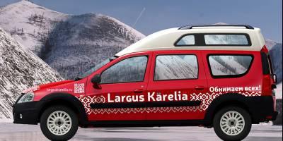 «ВИС Авто» строит настоящий экспедиционник из LADA Largus