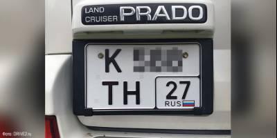 МВД: Двухстрочные автомобильные номера разрешены. Но не для всех