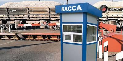 В России строят платные ж/д переезды