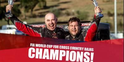 Россияне завоевали Кубок Мира 2019 по бахам