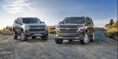 Chevrolet Tahoe и Suburban сменили поколение. Дизельный Tahoe достанется и нам