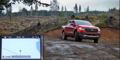 Ford упростил автопутешественникам навигацию на бездорожье