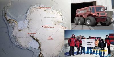 Документальный фильм об экспедиции «Антарктида. 200 лет открытий» показали по ТВ