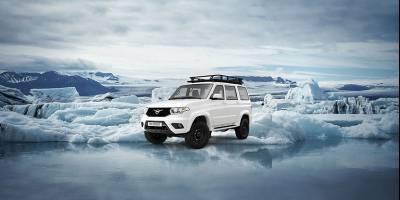 УАЗ «Патриот» Antarctic Edition будет стоить чуть дороже миллиона