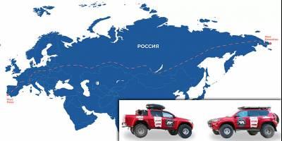 Экспедиция «Евразия: От края до края» с мыса Дежнёва двинула на мыс Рока