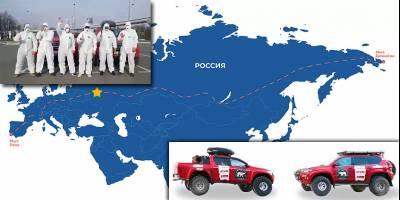 Экспедицию «Евразия: От края до края» остановил коронавирус