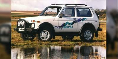 Британцы назвали «Ниву» лучшим автомобилем худшей марки
