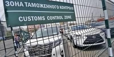 Новый порядок легализации ввозимых в Россию праворульных авто отложен на год