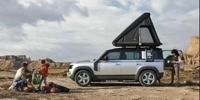 Для нового Land Rover Defender выпустили накрышную палатку