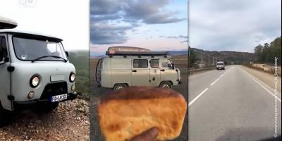 «Буханка» проехала от Кёльна до Владивостока и не сломалась