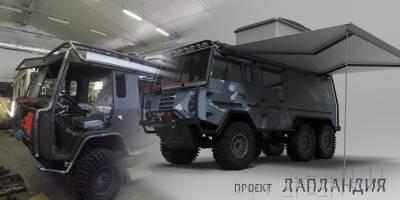 "Volvo C 304: проект ""ЛАПЛАНДИЯ"", 4-серия"
