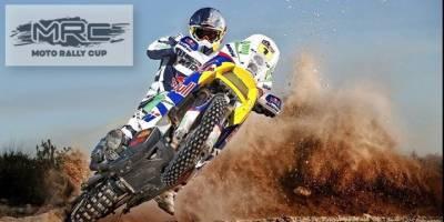 MRC Moto Rally Cup: третий этап