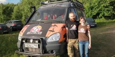 Год жизни в «Соболе4х4»: автоэкспедиция «Влюблённые в Россию» достигла цели