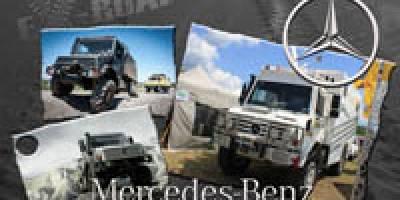 Unimog: вездеход от Mercedes