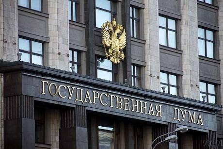 В России создается Национальный автомобильный союз