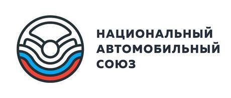 Национальный автомобильный союз