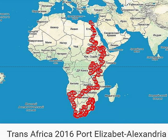 Trans Africa 2016