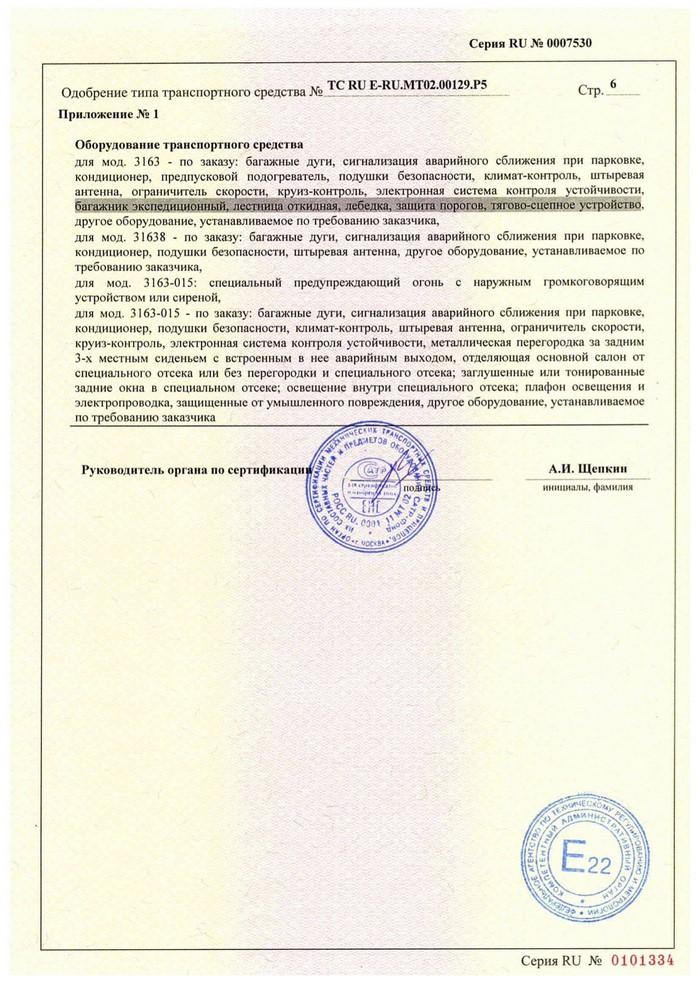 http://ex-roadmedia.ru/images/news/2017/11/15_tuning/1.jpg