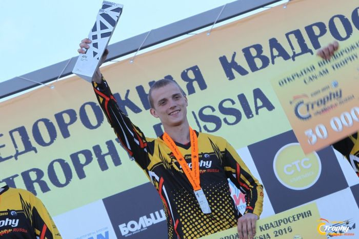 Can-Am Trophy Russia2016 ATV