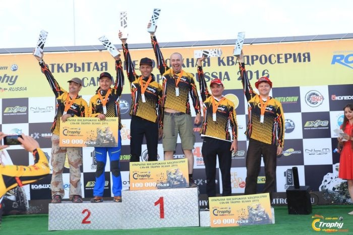 Can-Am Trophy Russia2016 SSV
